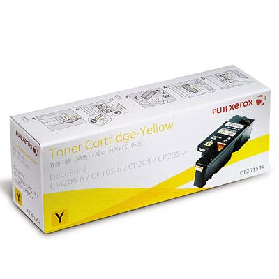 Fuji Xerox DocuPrint CP105b 黃色原廠碳粉匣