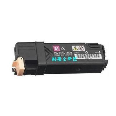 Fuji Xerox DocuPrint CP305d 紅色環保碳粉匣