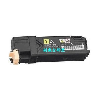 Fuji Xerox DocuPrint CP305d 黃色環保碳粉匣